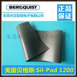 贝格斯Sil-Pad 1200高性能导热弹性体材料