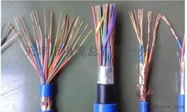 聚氯乙烯护套铁路信号电缆、报价
