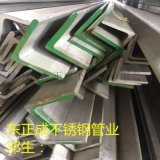 海南不锈钢热轧角钢报价,热轧316不锈钢角钢现货