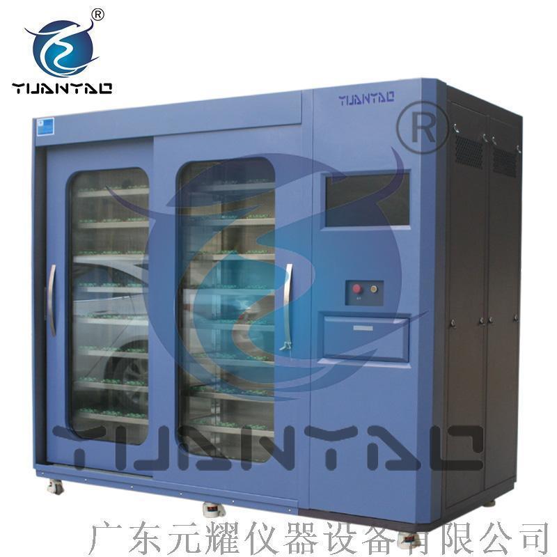 光纤老化测试箱YFO 东莞 光纤湿热老化测试箱