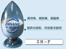 供应高导热工程塑料填料系列(ZH-F)