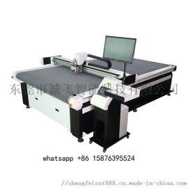 【诚飞】厂家纸箱彩盒割样机 瓦楞切割机 中空板切割机