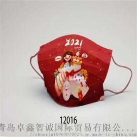2021年新年印花防护口罩