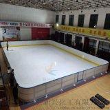 30*60标准冰球场界墙围栏挡板生产厂家