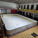 30*60標準冰球場界牆防撞擋板生產廠家