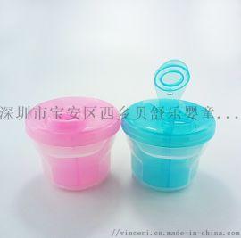 奶粉盒儿童三层零食储藏盒