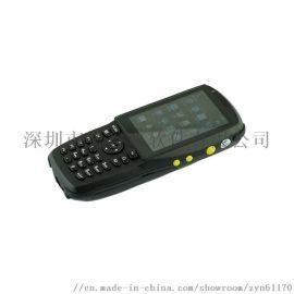 手持移动终端PDA条码盘点机数据采集器