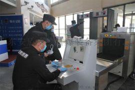 沈阳安检门-沈阳安盾-专业做安检测温的厂家
