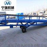 集装箱装卸平台液压卸货平台装卸货平台上货装车平台