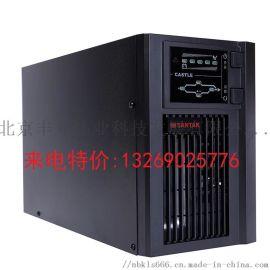 山特(SANTAK)C2K 在线式UPS不间断电源