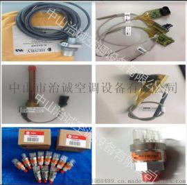 特灵转接头KIT12559 配套于特灵温度传感器SEN02133 特灵配件