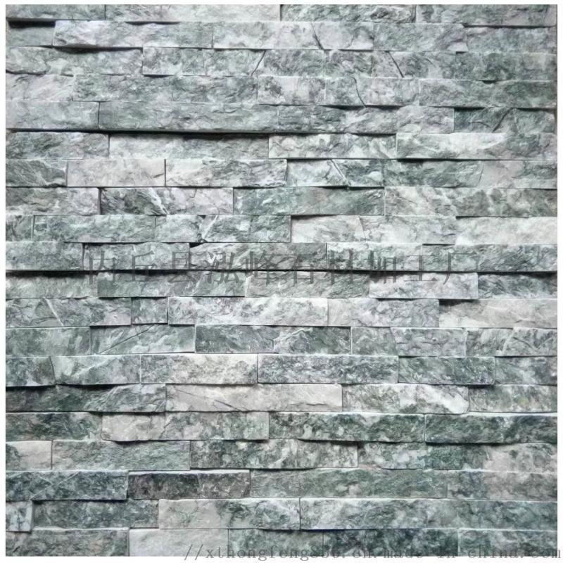 冰裂纹地铺石 地面墙面龟裂纹碎拼石 青色灰色绿色冰裂纹网贴石