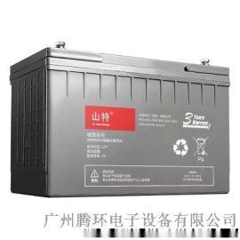 山特蓄电池C12-150AH数据中心后备电源蓄电池