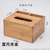 山东家用客厅木质纸巾盒酒店餐厅火锅店餐巾纸盒