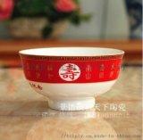 景德镇陶瓷器寿碗定制八十大寿百岁生日庆贺礼品陶瓷寿碗订做