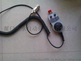 现货安士能手轮HBA-079827