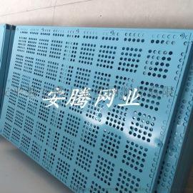 加工定做 全钢爬架网 外架钢板网 建筑爬架网