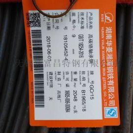 供应 GCR15SiMn圆钢