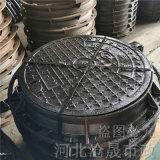 秦皇島鑄鐵井蓋廠家——700雙層井蓋
