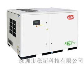 深圳英格索兰37kw变频螺杆式空压机厂家