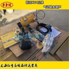 KA2S-200气动葫芦, 防爆气动葫芦, 韩国原装