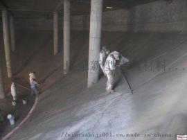 聚合物水泥防水砂浆 大坝、港口防渗处理