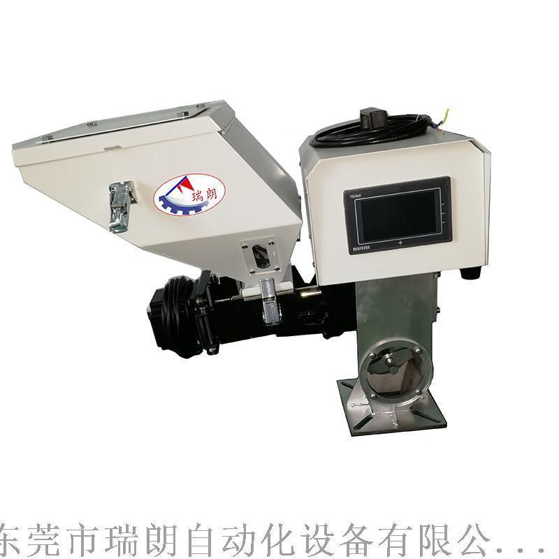 三层共挤吹膜  机,驻极母粒添加机,单  母机