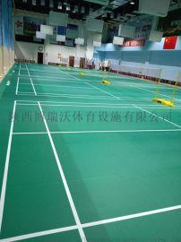 pvc羽毛球场, 羽毛球场PVC材料一平方价钱