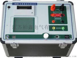 无线高低压电流互感器变比测试仪