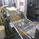 全自动章鱼饼上浆机设备 省人工的章鱼饼上糠上屑机