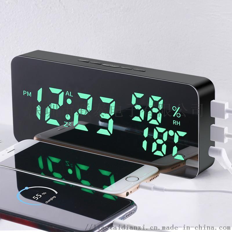 镜面挂墙闹钟 贪睡声控温湿度LED变色时钟