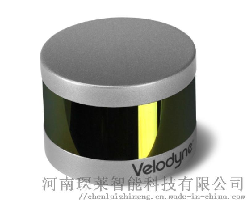 Velodyne 16線三維鐳射雷達VLP-16