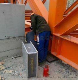 广东江门 钢结构隔震橡胶支座