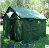 72式迷彩餐厅帐篷,   野战餐厅帐篷