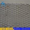 建築工程用菱形鋼板網 走道菱形板廠家直銷量大優惠