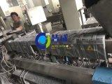 豆粉機可拆卸式節電設備保溫套