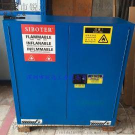 安全柜实验室危险品化学柜防火防爆安全柜