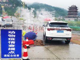 贵州黔西南高速公路防疫,车辆消毒通道设备
