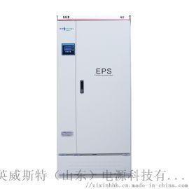 eps-9kw 消防应急照明 单相eps电源