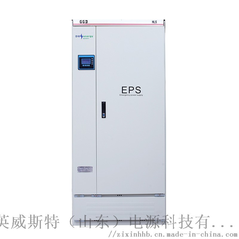 eps-9kw 消防應急照明 單相eps電源