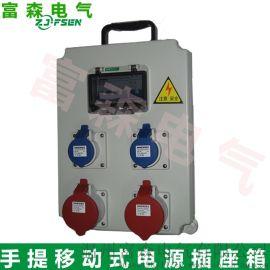 塑料插座箱 不锈钢电源插座箱ip65户外三防检修箱