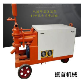 山东聊城双液水泥注浆机厂家/液压注浆泵价格