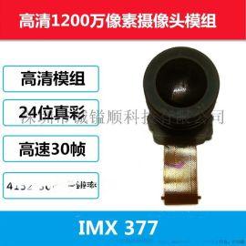 IMX377高清1200万摄像头模组