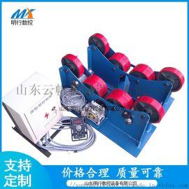 轻型焊接滚轮架 无级调速滚轮架 圆筒体焊接支撑架