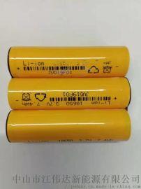 江伟达18650 2000 5C充电**电池动力型