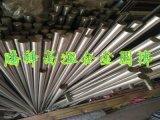 GH4710高温合金 高温合金圆棒 镍基合金