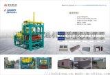 模振砌块成型机-免烧砖机-水泥砖机-天津砖机
