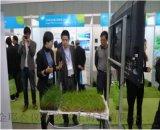2021第九届成都环保产业博览会