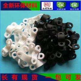 生产塑料压线板 弧形线夹 桥型电缆压线片