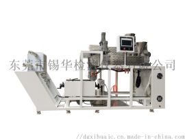 锡华XH-432 小型流延机 TPX薄膜机
